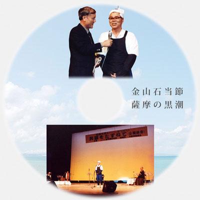 CD盤面デザインプリント02