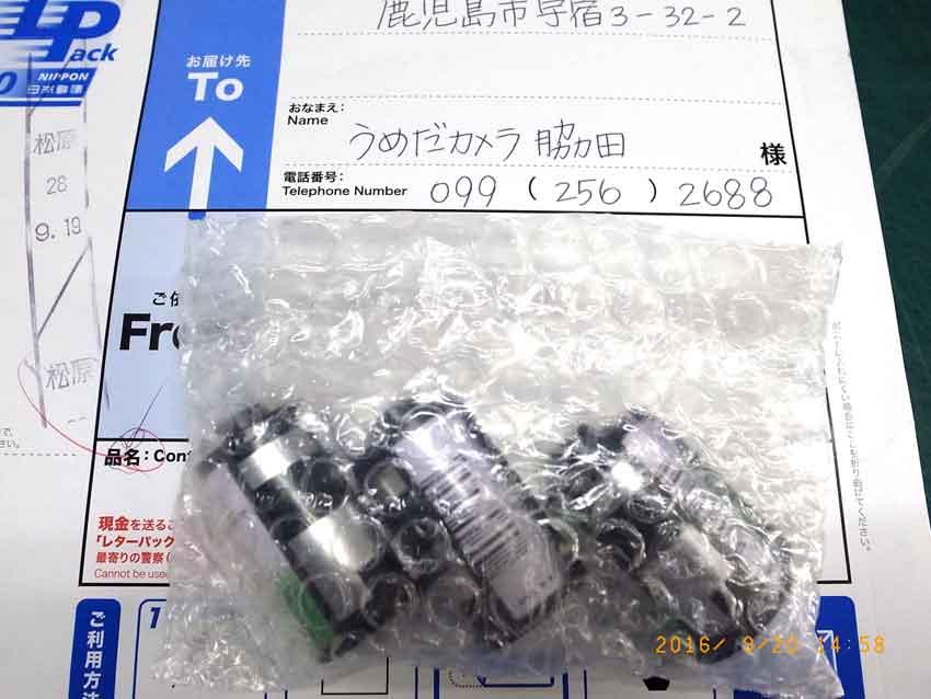アナログ銀塩プリント依頼01