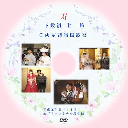 dvd-banmen02